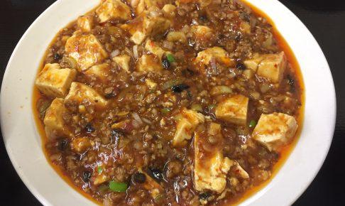 マーボー豆腐ドアップ